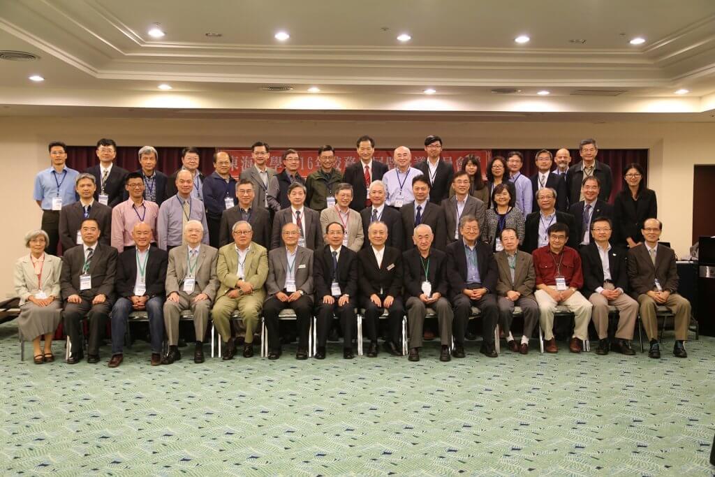 20161212 校務發展暨諮議委員會